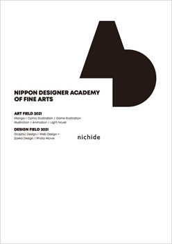 専門学校日本デザイナー芸術学院仙台校